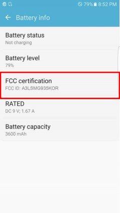 fcc-s7-edge-battery